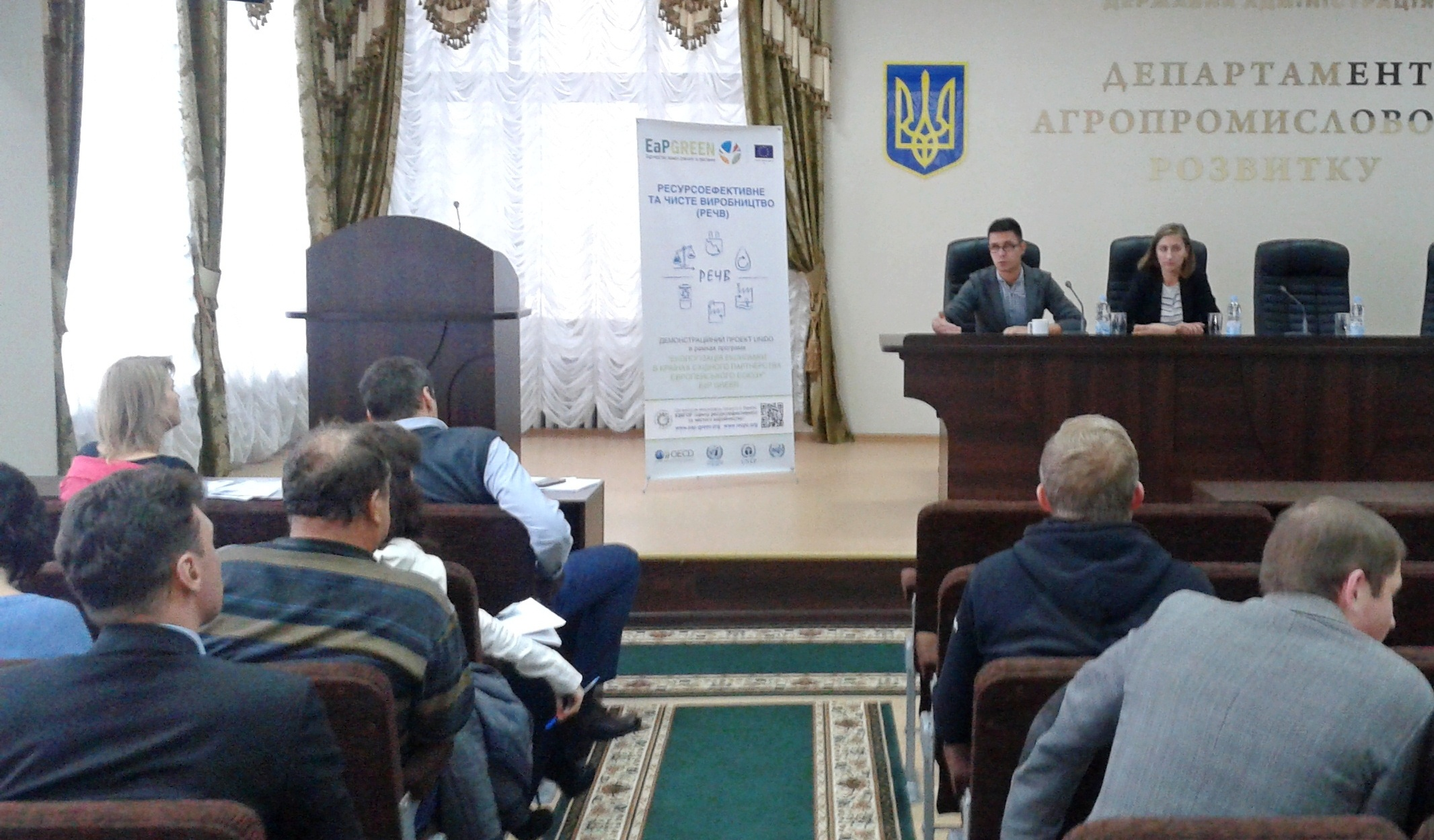 The entrepreneurs of Kharkiv got to know how to establish...